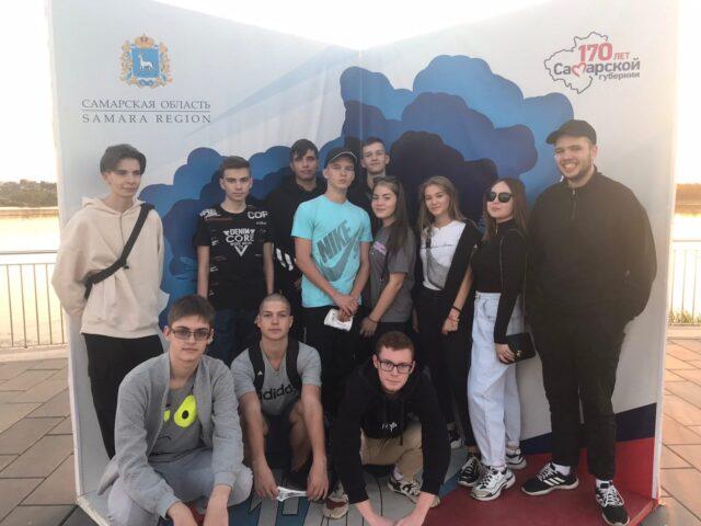 Живая история Самарской губернии