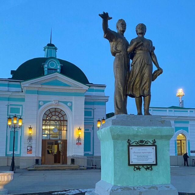 Сызрань — город трудовой доблести!