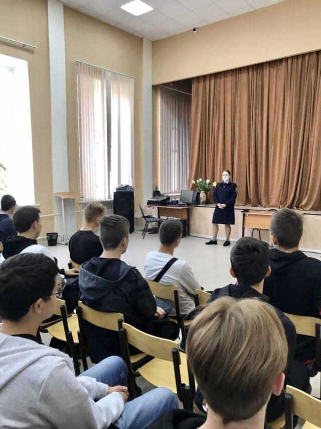 Лекции по профилактике правонарушений среди несовершеннолетних